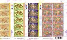 Thailand, Full Stamp Sheet, Set of 4