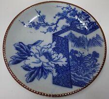 #rtrmCC Japanese Arita Meiji porcelain plate Inban, Japanese screen, peony, plum