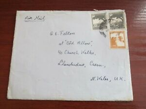 Palestine - 1948 Cover to UK with 1 x 5M & 2 X 10M Stamps