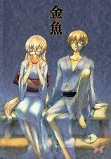 Gundam Seed Destiny Doujinshi Comic Kira x Lacus Goldfish Kikilala Hana