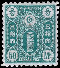 Korea Scott 4 Unissued (1884) Mint H VF B