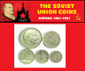 SET LOT OF 5 SOVIET UNION RUSSIA USSR COINS 10 15 20 50 KOPECKS 1 RUBLE CCCP