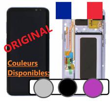 LCD(Oled) Samsung S8 G950F/FD