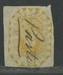 COLOMBIA SCOTT# 45 FINELY USED MANUSCRIT CANCEL AS SHOWN CATALOGUE VALUE $27.50