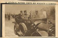 CORFOU KEPKYPA CORFU GUERRE 14 TOURNEE GENERAL RADOMIR PUTNIK IMAGE PRINT 1916