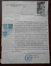 #8837 Greece Thessaloniki School of Radiotelegraphists diploma 1956 w revenues