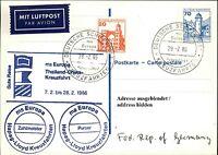Schiffspost Schiff MS EUROPA Kreuzfahrt div. Stempel von Zahlmeister Purser 1986