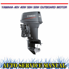 YAMAHA 40V 40W 50H 50W OUTBOARD MOTOR WORKSHOP SERVICE REPAIR MANUAL ~ DVD