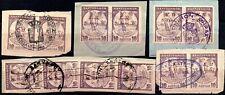 7.27.GREECE,1917 K.Π.REVENUES,RETHYMNO,ZANTE,HALKIS,THIRA,KOPRENIS CUSTOMS