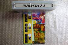 "Magical Drop 2 ""Original Flyers"" SNK Neo Geo MVS Japanese Arcade Game"