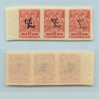 Armenia 1919 SC 92 mint imperf strip of 3 . d2861