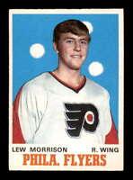 1970 O-Pee-Chee #197 Lew Morrison  EXMT/EXMT+ X1628073