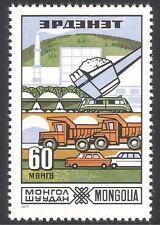 Mongolia Car & Motoring Postal Stamps