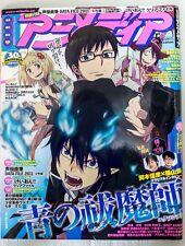 Animedia Magazine 05/2011 JAPAN ANIME AO NO EXORCIST/GOD ONLY KNOWS/SKET DANCE