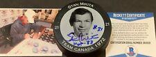 Stan Mikita Blackhawks Autographed Signed Team Canada Puck BECKETT COA HOF 83 b