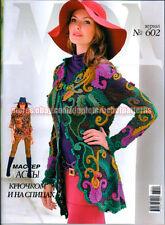 October 2016 Journal Jurnal Zhurnal MOD 602 crochet knit patterns book magazine