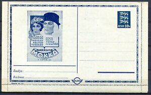 Estland Kartenbrief Seeria Nr.10
