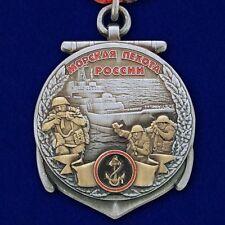 Russian AWARD ORDER military BADGE pin insignia of Marine corps
