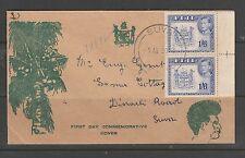 Fiji Illus FDC 1st aug 1950 1/6 pair, Suva cancel