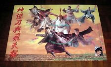 "Maggie Cheung ""Flying Dagger"" Jacky Cheung RARE Hong Kong ORIGINAL 1993 Poster B"