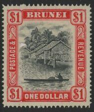 BRUNEI, MINT, #73, OG VLH, GREAT CENTERING