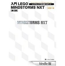 LEGO Mindstoms Nxt Guide #2 How to Make Moving Robot In LEGO Japanese Book