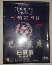 Baldurs Gate II Throne of Bhaal PC Chinese Vision/versione cinese