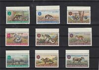 south moluccas mnh stamps  ref 12144