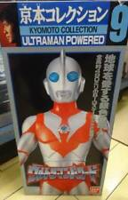 Bandai Kyomoto Collection 9 ULTRAMAN POWERED Action Figure from Japan F/S