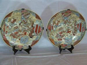 """Pair of Satsuma Imperial Japanese Meiji Period c1870 Antique Chargers121/2"""""""