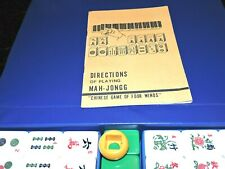 VINTAGE CHINESE MAH JONG - GAME OF FOUR WINDS