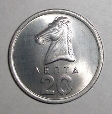 1976 Greece 20 lepta Stallion horse animal coin
