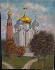 """kyrillisch signiertes Gemälde """"Nowodewitschi-Kloster"""" Öl   ( 237/12088)"""