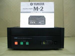 Yamaha M-2 Monster Stereo Power Amplifier ( Circa 1979 ) 240 Watts Per Channel