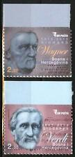 Bosnia 2013  Music Composers Verdi and Vagner MNH**