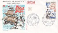 Enveloppe 1er jour FDC 1972 - Découverte des Iles Crozet et Kerguelen