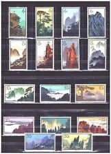 FRANCOBOLLI Cina China 1963 Serie Completa 16 Valori Paesaggi HuangShan MH*
