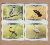 HAWK, BLACKBIRD, GOLDFINCH, CRANE = Block of 4 Canada 1999 #1773a MNH