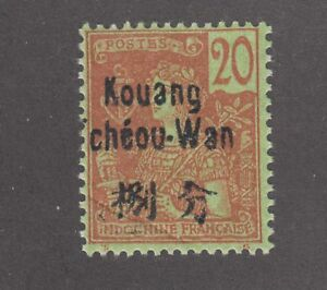 France, Kwangchowan Sc 7 MNH. 1906 20c red on green France with black overprint