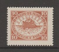 Poland Charity or fiscal revenue stamp 10-12-20  used no gum- nice