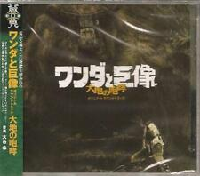 MICA-0603 Shadow Of The Colossus Daichi No Hokou Soundtrack Miya Records