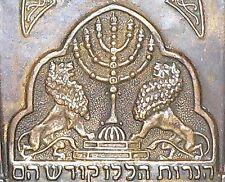 Jewish Semitic Mythology 31 antique books myth Folklore legends tales Dvd