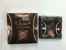 Bukhoor Bakhoor Mukhallat Sharqia Fragrance Incense MadeInUAE Cheap OudNEW Dubai