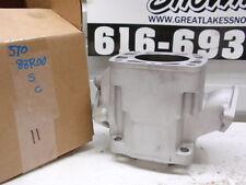 Yamaha Twin Exciter II 570 Engine New Reman. Cylinder 88R00