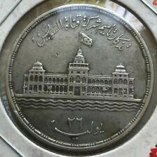 1956 (AH 1375) Egypt 25 Qirsh - Silver - Suez Canal