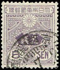 Scott # 133A - 1930 - ' Emperor Taisho '; Granite Paper