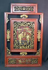 C 1850 art chine Qing superbe panneau décoratif ajouré bois laqué précieux 83cm