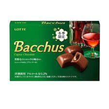Lotte, Bacchus, Cognac Liquor Chocolate, 10pcs in 1 box, Japan S10