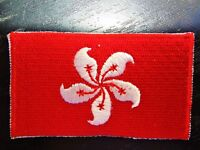 HONG KONG Country Flag Embroidered PATCH Badge *NEW*