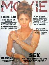 Movie November 1996 Akshay Kumar Sanjay Dutt Urmila Matondkar Raveena Tandon